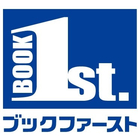 株式会社ブックファーストのロゴ