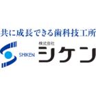 株式会社シケンのロゴ