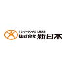 株式会社新日本のロゴ