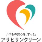 アサヒサンクリーン株式会社のロゴ