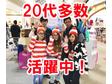 株式会社DEO innovation 大阪支店