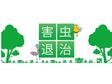 株式会社ミナト 南関東営業所(営業スタッフ)