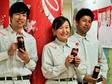 コカ・コーラボトラーズジャパン 大山工場(製造)
