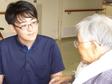 特別養護老人ホーム美香苑