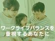 株式会社ウイルテック 医療品検査【E0702-mj】