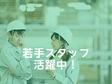 株式会社ウイルテック 自動車モーターの製造【E2201-mj】
