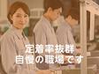 製造簡単軽作業(E0704-mj-3)