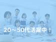 半導体装置の定期メンテナンス【C0129-mj】