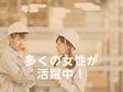 株式会社ウイルテック 電気部品製造の機械オペレーター【E2705-mj】