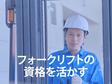 株式会社ウイルテック/宮崎県東諸県郡国富町  E2210-mj