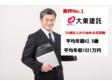 大東建託株式会社 太田支店