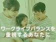 株式会社ウイルテック 小さな電子部品の検査【A4002-mj】