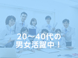 株式会社ウイルテック/茨城県ひたちなか市 A2108-mj
