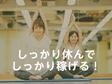 株式会社ウイルテック/兵庫県伊丹市 C0508-mj