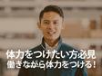 株式会社ウイルテック/ 岐阜県関市 B7600-mj
