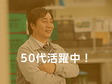 株式会社ウイルテック 機械オペレーター・検査【T0100-mj】