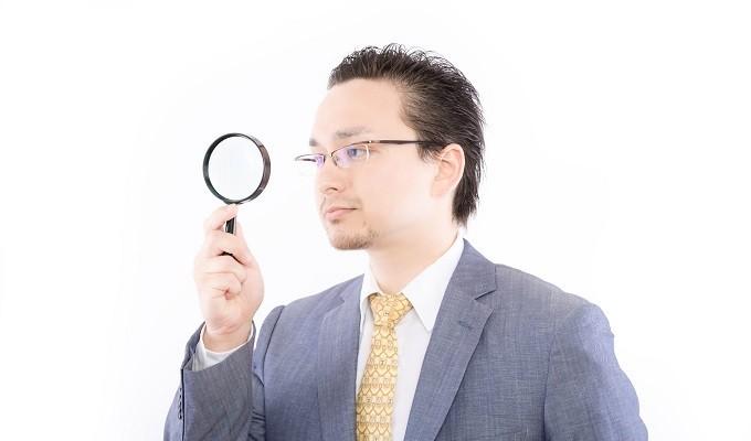 【書類選考】応募書類(履歴書)を見極める9つのポイント
