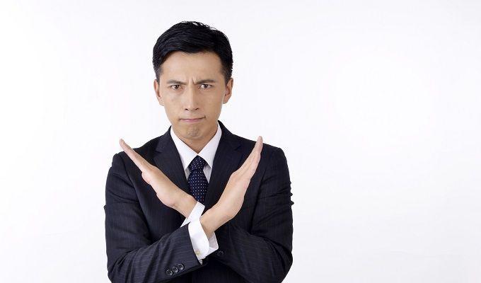 バイト面接で応募者に「聞いてはいけないこと」とテクニック