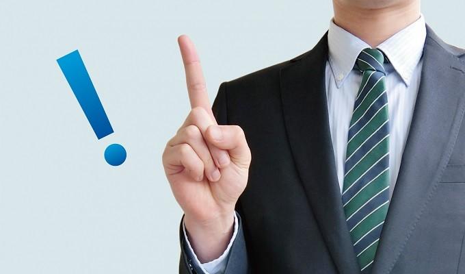 パート・アルバイトの不採用連絡、通知の仕方・伝え方で会社の評判が変わる!