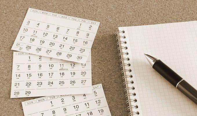 パート・アルバイトにも必要!?有給休暇の日数・計算方法