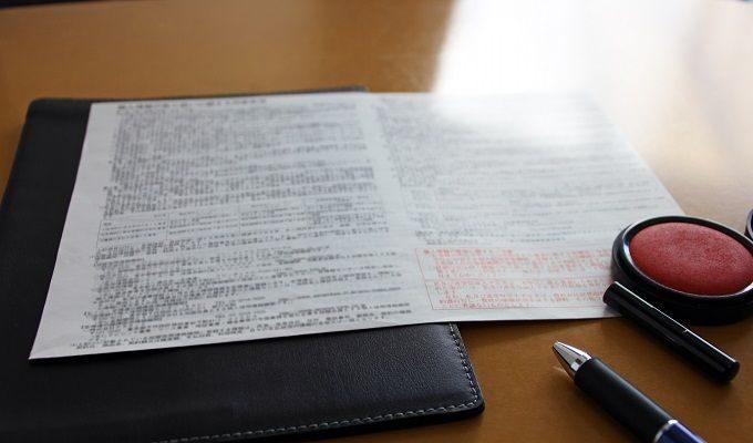 《人を雇うとき》アルバイト採用後の必要書類、提出書類まとめ
