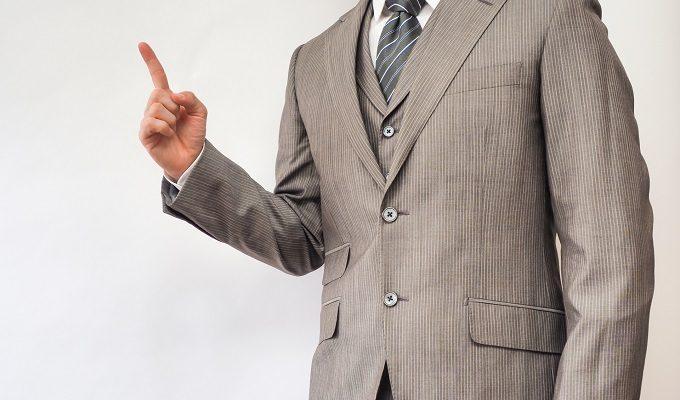 アルバイト・パートのやる気を出す育成マネジメント方法とテクニック