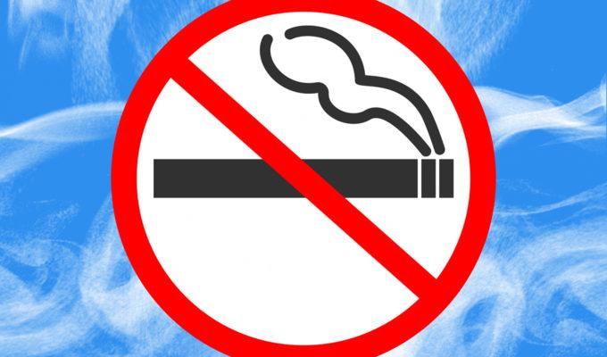 受動喫煙対策についての求人票の書き方<具体的な記載例>
