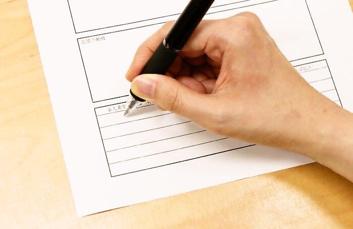 パート履歴書の「本人希望記入欄」の正しい書き方、主婦ならではのこと