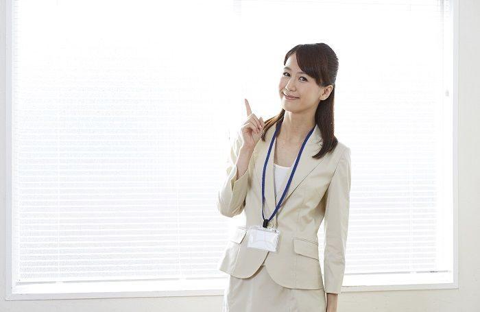 主婦(主夫)パートが入社初日に着ていく服装の基本スタイル解説
