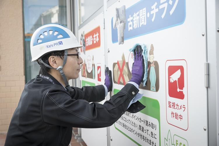明和製紙原料のドライバーは、大卒以上・普通免許を持っていれば応募可能です。
