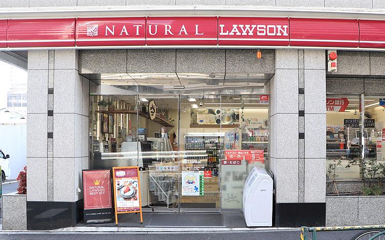 ナチュラルローソンは、素材にこだわったオリジナル商品の開発や品ぞろえのコンビニとして知られています。