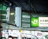 駅ナカのコンビニバイトは街中のコンビニとどう違う?