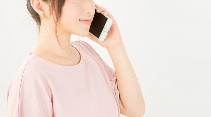 断り方の基本は直接電話で連絡、必要であれば会って伝えることも