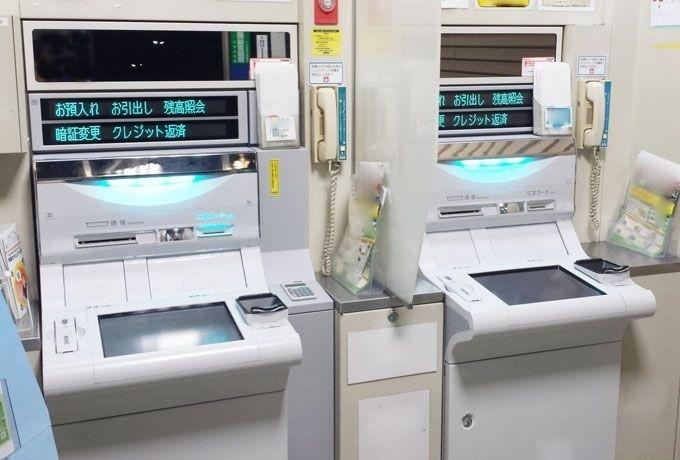 バイト裏事情・給料の振込口座(銀行)が指定されるワケ