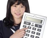 高校生のアルバイトでも税金がかかる?知っておきたい基礎知識
