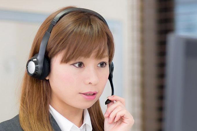 コールセンターのアルバイト、選び方を完全解説【バイト初心者必見】