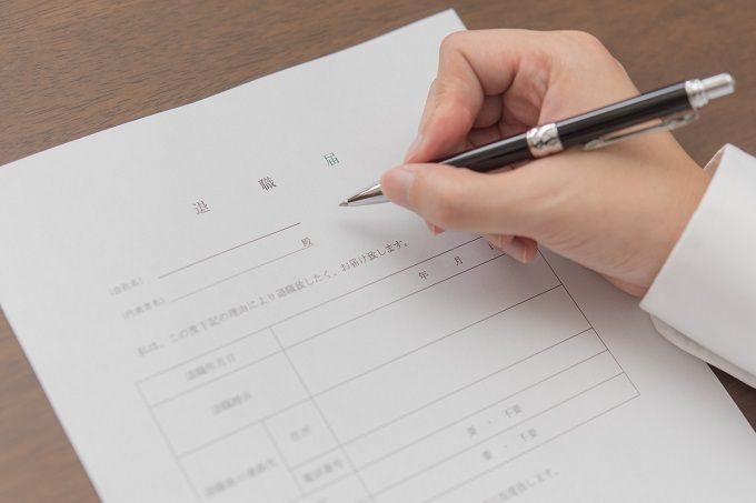 アルバイトの退職届・退職願の書き方【文例・テンプレート付き】