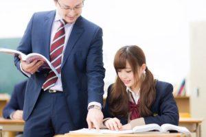 塾講師アルバイトの選び方・応募時の注意点を解説【大学生向け】