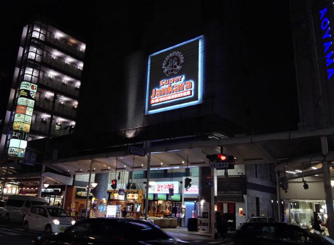 深夜の店舗