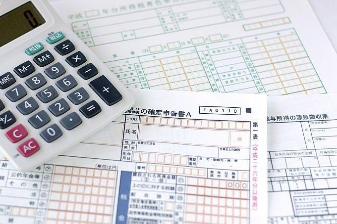 短期バイトの所得税は確定申告すれば返ってくる?