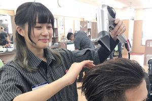 美容師アシスタント・見習いからスタイリストを目指すならプラージュが近道!?