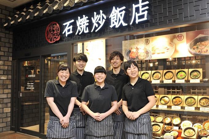 石焼炒飯店で働くスタッフ