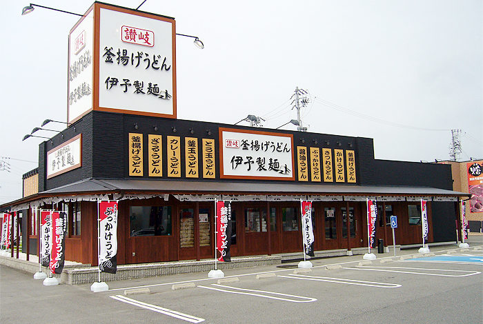 香川発祥の名物、讃岐うどんを全国で気軽に食べられるのが伊予製麺のお店です。