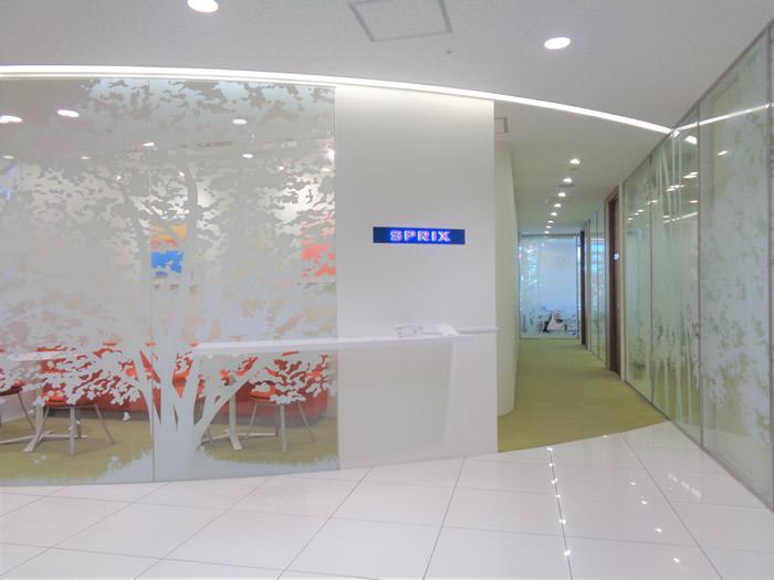 森塾を経営する株式会社スプリックスは総合教育企業として活躍しています。