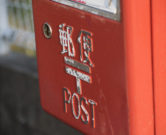 バイトの履歴書封筒の書き方・入れ方・郵送する方法すべて解説