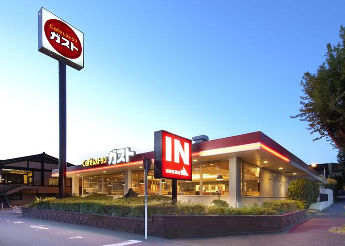 ガストは株式会社すかいらーくレストランツが展開するファミリーレストランです。全国に1,333店舗を展開しています。